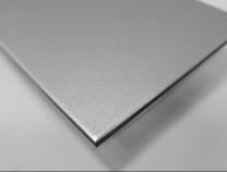 山东鸿星科技:自主研发出金属面复合幕墙板生产新工艺