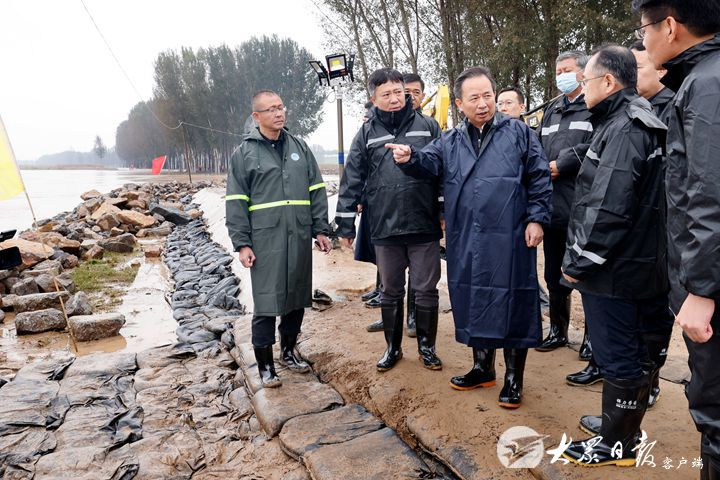 省委书记李干杰来滨州市检查指导防汛工作