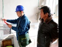 國網無棣縣供電公司:上門服務安全用電暖人心