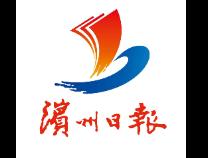 滨州日报评论员文章:提质增效 实施严重年夜生长项目攻坚