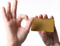 信用卡有什么好处和坏处呢?