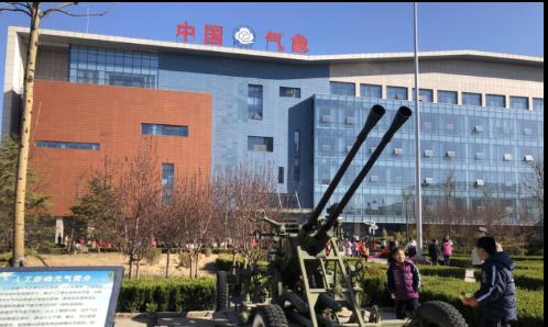 滨州网直播|滨州市小记者团走进滨州市气象局