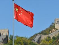 人民日报评论员:遏制中国注定是徒劳之举