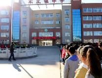 """无棣车王镇中学举办""""全国交通安全日""""宣传教育主题活动"""