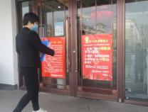 记者查询拜访:餐饮企业停工复产起步 炉火烧旺还需添薪加火
