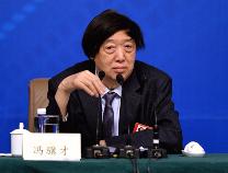 冯骥才:教育不只是知识教育,更重要的是精神教育