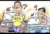 自驾出行遇上交通事故,别慌! 一图看懂如何异地出险