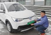 滨州市设17处新能源车辆挂牌点 挂牌流程与机动车相同