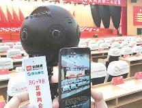 滨州移动首个5G实验基站开通 滨州正在步入5G时代