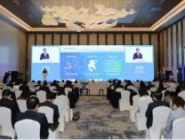 第二届跨国公司领导人青岛峰会滨州分论坛举行