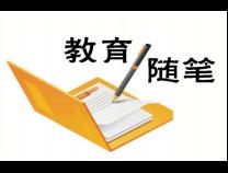 """""""强队伍+建阵地+多活动""""守护学生心理健康"""