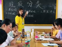 """滨州学院""""小白杨""""支农服务团开展暑期三下乡实践活动"""