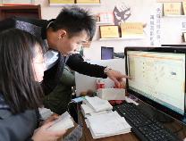 """沾化""""双十一""""冬枣热销 当天订单预计达3万余单"""