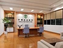 农业银行滨州分行:关于优化营业网点劳动组合的几点体会