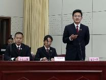 滨州举办公诉人与律师论辩赛 推进构建新型诉辩关系