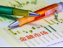 人民银行:8月份债券市场共发行各类债券57105.3亿元