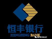 【恒丰银行】9家网点入选2016中国银行业千佳示范单位