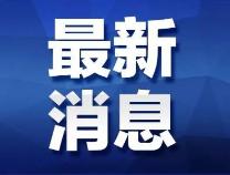 """""""滨滨有理""""青少年宣讲小课堂开课"""