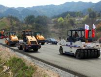 一季度滨州在建高速公路建设完成投资2.44亿元