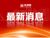 最新告诉!青田浮桥6月26日开端撤除!