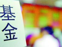 3000万滨州市支持中小微企业应对疫情金融稳定基金今日起接受申请
