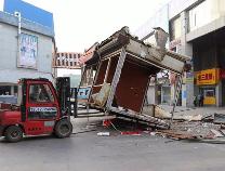六城同创取得开门红:渤海国际广场违规铁皮屋被依法拆除