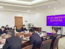 市十一届人大财政经济委员会第八次全体会议召开