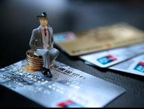 """信用卡收费猫腻多 自动分期能挤出多少""""水分"""""""