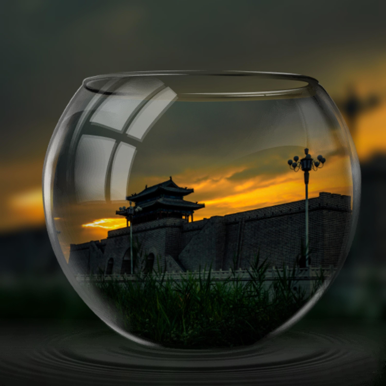 日落黄昏惠民城
