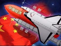 中国经济发展韧性强动力足潜力大