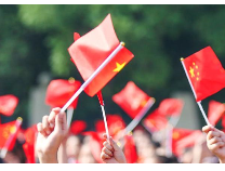 人民日报刊发任平文章:中国式民主行得通很管用
