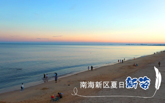 山东威海:南海新区夏日新姿