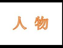 """阳信乡土人才张伟:""""现代化种田""""带动3200户农户增收"""