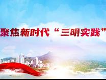"""福建三明:紅色文化""""火""""起來"""