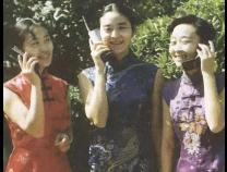 """1999年是滨州通信的""""大年"""":农村电话村村通   联通移动齐登场"""