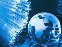 爱德云大数据科技(滨州)有限公司注册落户滨州