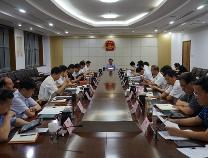 滨州市人大常委会将审议表决 《滨州市住宅物业管理条例》