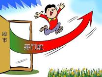 """狗年A股""""开门红"""" 沪深股指双双涨逾2%"""