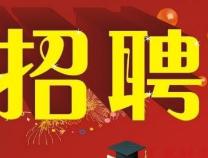 工作来了!滨州市人民医院发布第二批次护理本科学历人员招聘公告