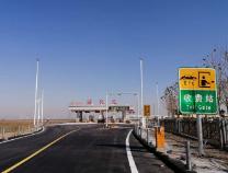 總投資66億元!秦濱高速即將通車!