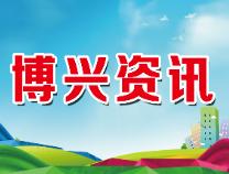 """推进创建乡村振兴齐鲁样板省级示范区""""吕艺模式"""""""
