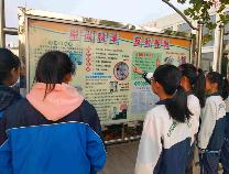 """滨州经济技术开发区树人学校开展""""崇尚科学、反对邪教""""系列教育活动"""