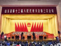 龚正省长在省十三届人大三次会议上的政府工作报告