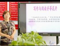 无棣县水湾镇中学邀请名师作讲座 优化策略送上门