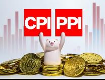 9月CPI同比上涨0.7% 涨幅略有回落