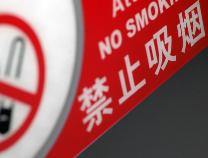 中国社科院研究员:严格控烟重在社会共治