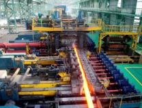 西王特钢荣获2019年度中国机械工业科学技术发明一等奖