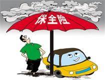 中暑后哪些保险可以赔?保险赔哪些?