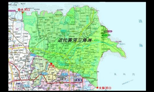 【扒着门缝看历史】(148)民国时期黄河三角洲沿海荒地如何分配的?