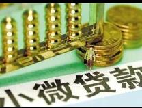 截至三季度末,普惠小微贷款余额达18.6万亿元